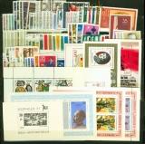 DDR Jahrgang 1977 postfrisch (34432)