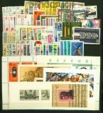 DDR Jahrgang 1981 postfrisch (34436)