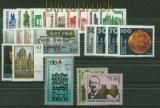 DDR Jahrgang 1990 komplett DM-Währung postfrisch (34777)