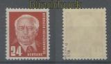 DDR Mi #  252 b postfrisch Präsident Wilhelm Pieck geprüft Paul BPP (35921)