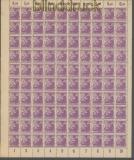 SBZ Mi #   2 A kompletter postfrischer Bogen (45266)