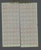 SBZ Mi #  13 kompletter postfrischer Bogen (45273)