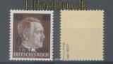 dt. Besetzung 2. WK Kurland Mi # 2 wz  Aufdruckmarke postfrisch gepr. van Loo (43689)