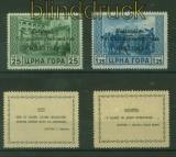 dt. Reich Besetzung 2. WK Montenegro Mi # 10 und 12 postfrisch (41086)