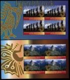 UNO Genf Heftchenblätter Mi # 65 und 69 UNESCO-Welterbe: Südamerika postfrisch (30796)