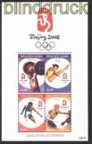 Papua-Neuguinea 6 x Mi # Block 58 Olympiade Peking 2008 postfrisch (29917)