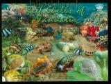 Vanuatu Mi # 1261/72 Muscheln und Meeresschnecken postfrisch (42105)