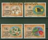 Tonga Mi # 1252/55 Weihnachten Grußmarken postfrisch (42097)
