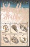 Antigua & Barbuda Mi # 4912/17 Muscheln postfrischer Kleinbogen (29807)