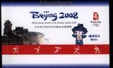 China Mi # 3768 im privaten Olympia-Markenheftchen postfrisch  (28308)