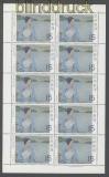 Japan Mi # 963 postfrischer Kleinbogen Woche der Philatelie (43395)