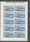 Japan Mi # 964 postfrischer Kleinbogen Hafen-Konferenz (43396)