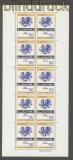 Japan Mi # 971 postfrischer Kleinbogen Universiade (43397)
