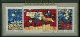 Israel Mi # Block 41 postfrisch Briefmarkenausstellung  (41700)