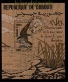 Dschibuti Mi # Block 11 Holzblock Fischadler gestempelt (29027)