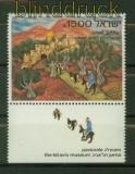 Israel Mi # 883 postfrisch ohne Phosphorstreifen !!!!! (41694)