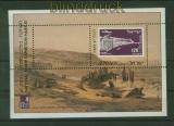 Israel Mi # Block 34 postfrisch Briefmarkenausstellung (41697)