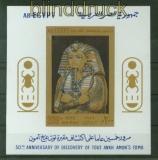 Ägypten Mi # Block 27 postfrisch Tut ench Amun (41250)