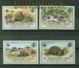 Seychellen Mi # 104/07 Schildkröten postfrisch (41400)
