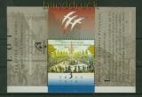 Israel Mi # Block 39 postfrisch Französische Revolution (41699)