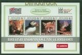 Britische Gebiete Indischer Ozean Mi # Block 13 postfrisch Tiere (41909)