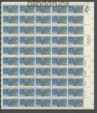 USA Mi # 1254 postfrischer kplt. Bogen Luftpostdienst (43441)
