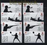 Singapur 2 x Mi # 1804/07 Olympische Sommerspiele Peking China postfrisch (29780)