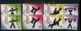 Philippinen 2 x Mi # 4095/98 Olympische Sommerspiele Peking China postfrisch (29781)