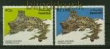 Pakistan Mi # 609/10 Schneeleopard postfrisch (41427)