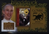 Gambia 50 Jahre Gombe The Jane Goodall Institute Blockausgabe postfrisch (31081)