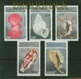 Laos Mi # 1358/62 Muscheln und Schnecken postfrisch (34869)