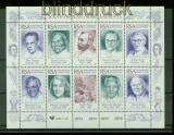 Südafrika Mi # 1025/34 Nobelpreisträger postfrisch (42088)