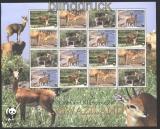 Swaziland Mi # 702/05 WWF Naturschutz Kleinantilopen postfrischer Kleinbogen (29982)