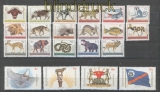Bophuthatswana Südafrika Mi # 1/17 und 18/21 postfrisch (42678)