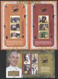 Gambia 50 Jahre Gombe The Jane Goodall Institute 3 postfrische Kleinbögen (29942)