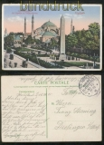 MSP # 14 SMS Dampfer General farb-AK Constantinople 19.10.1915 (43713)