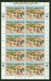 UNO Wien Mi #  56/59 im Zusammendruckbogen postfrisch (34896)