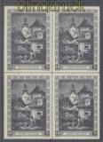 Kroatien Mi # 115 postfrisch als 4er-Block Briefmarkenausstellung Zagreb (46082)