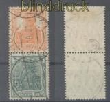 dt. Reich Zusammendrucke Mi # S 3 ab gestempelt geprüft Infla Berlin (45550)
