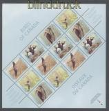 Kanada Mi # 1527/30 einheimische Vögel postfrischer Zdr.-Bogen (46287)