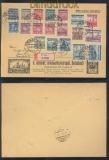 Böhmen und Mähren Mi # 1/19 auf Satz-R-Brief Prag 19.9.1939 (46876)