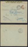 Schweiz Mi #  99 Nachnahme-Orts-Drucksache Genf 1910 Unbekannt  (47171)