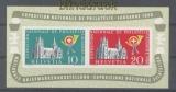 Schweiz Mi # Block 15 postfrisch Briefmarkenausstellung Lusanne 1955 (47240)