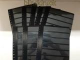 Leuchtturm 8 G-Tafeln 6 schwarz gebraucht (48020)
