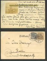 dt. Reich MiF Krone-Adler mit Germania Foto-AK  (d2603)