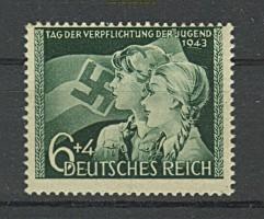 dt. Reich Mi # 843 F Abart Strich postfrisch  (22146)