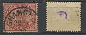 Dt. Post China Mi # V 37 e gestempelt geprüft (22066)