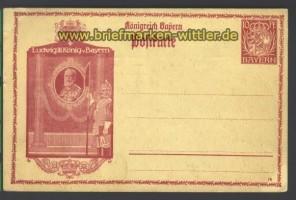 Bayern Privat GSK Frech # PP 44 E2/02 ungebraucht (14837)