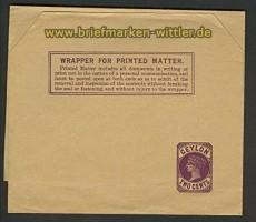 Ceylon ungebrauchtes Streifband (20512)