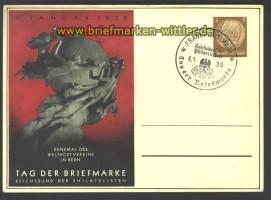 dt Reich Privat GSK Frech PP 122 C 75/02 geste (14410)